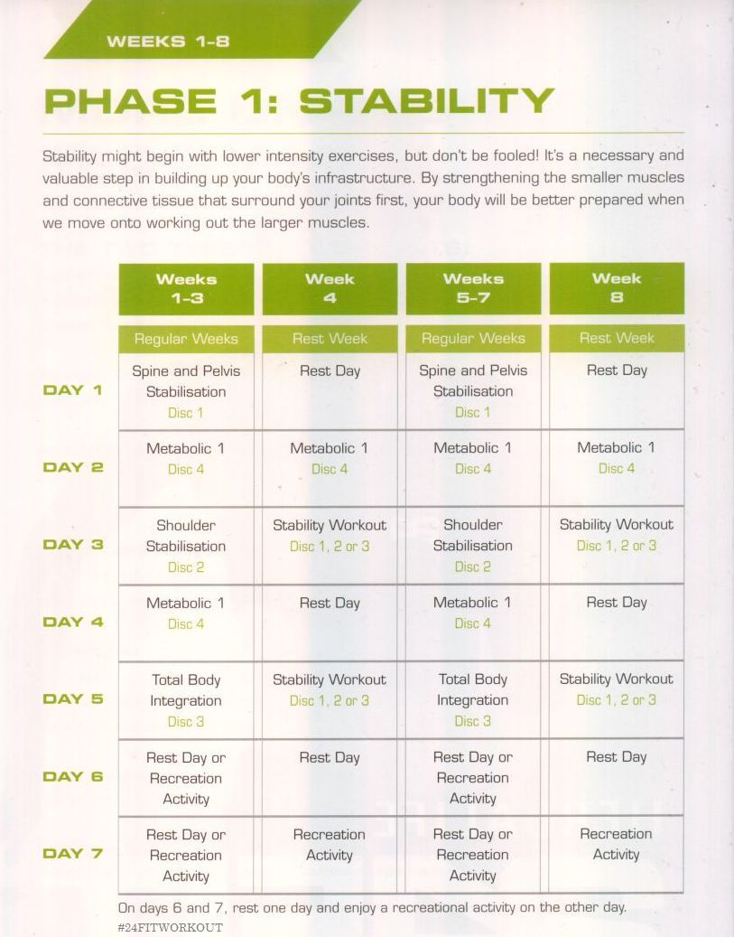 phase1-crop-24fit-workout